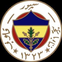 1910'da çizilen eski Fenerbahçe arması